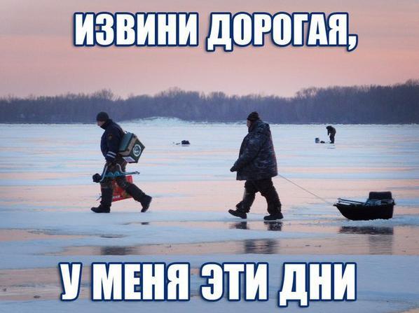 Рыбацкий юмор часть 5