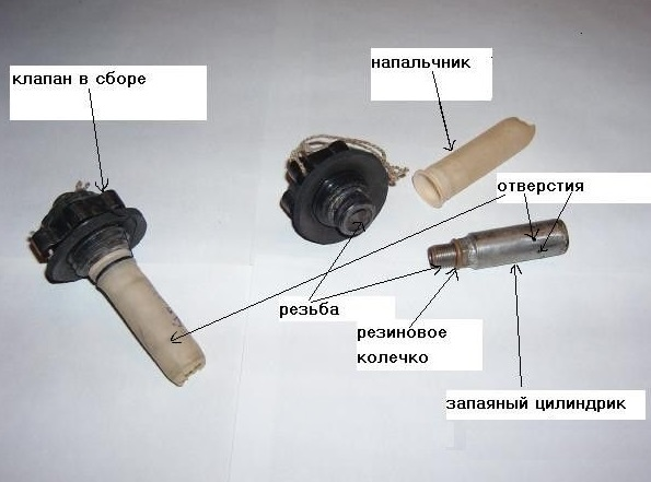 Ремонт клапана лодки ПВХ